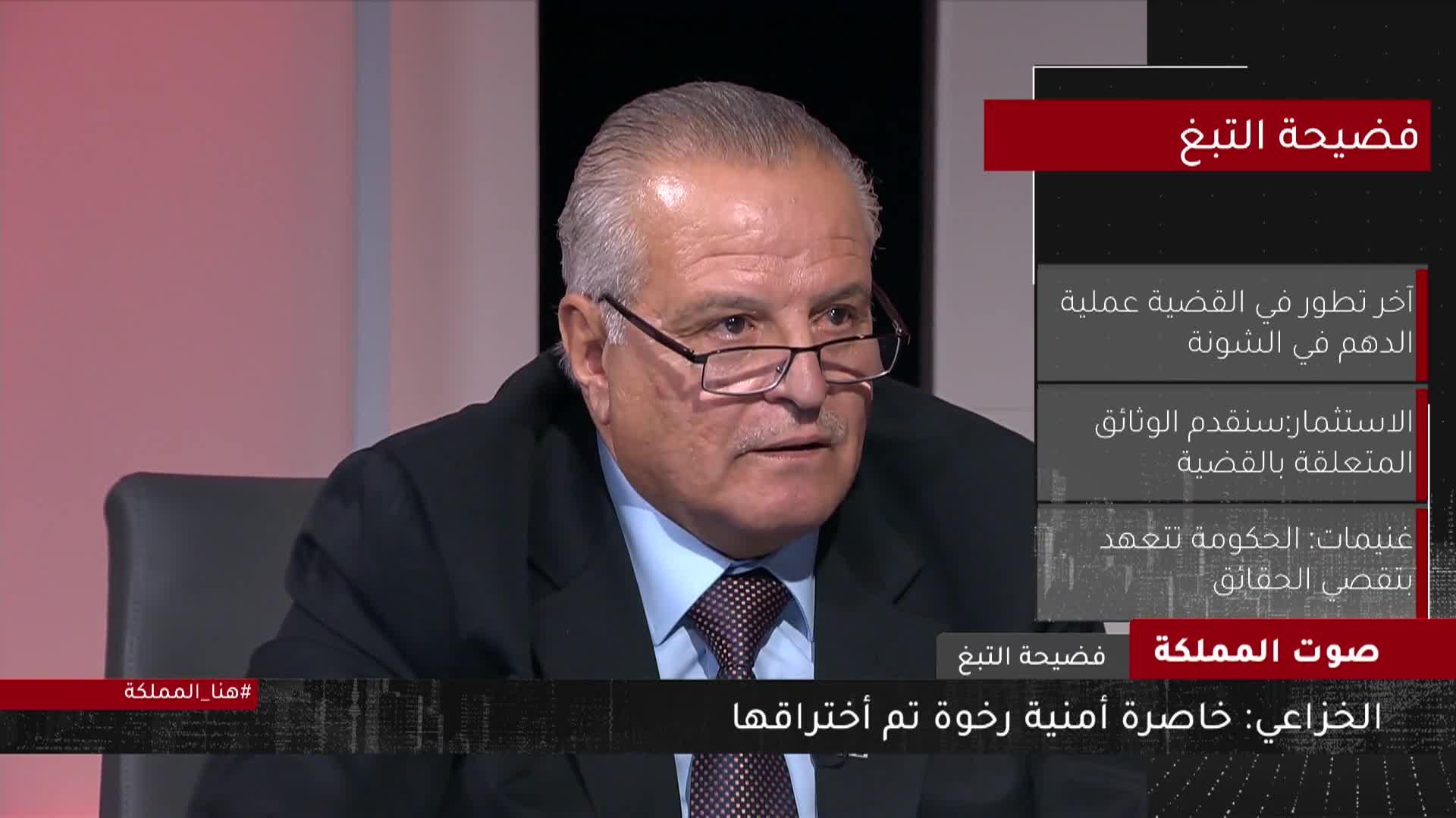 صوت المملكة | شاهد ... قضية التبغ في الأردن بالتفاصيل