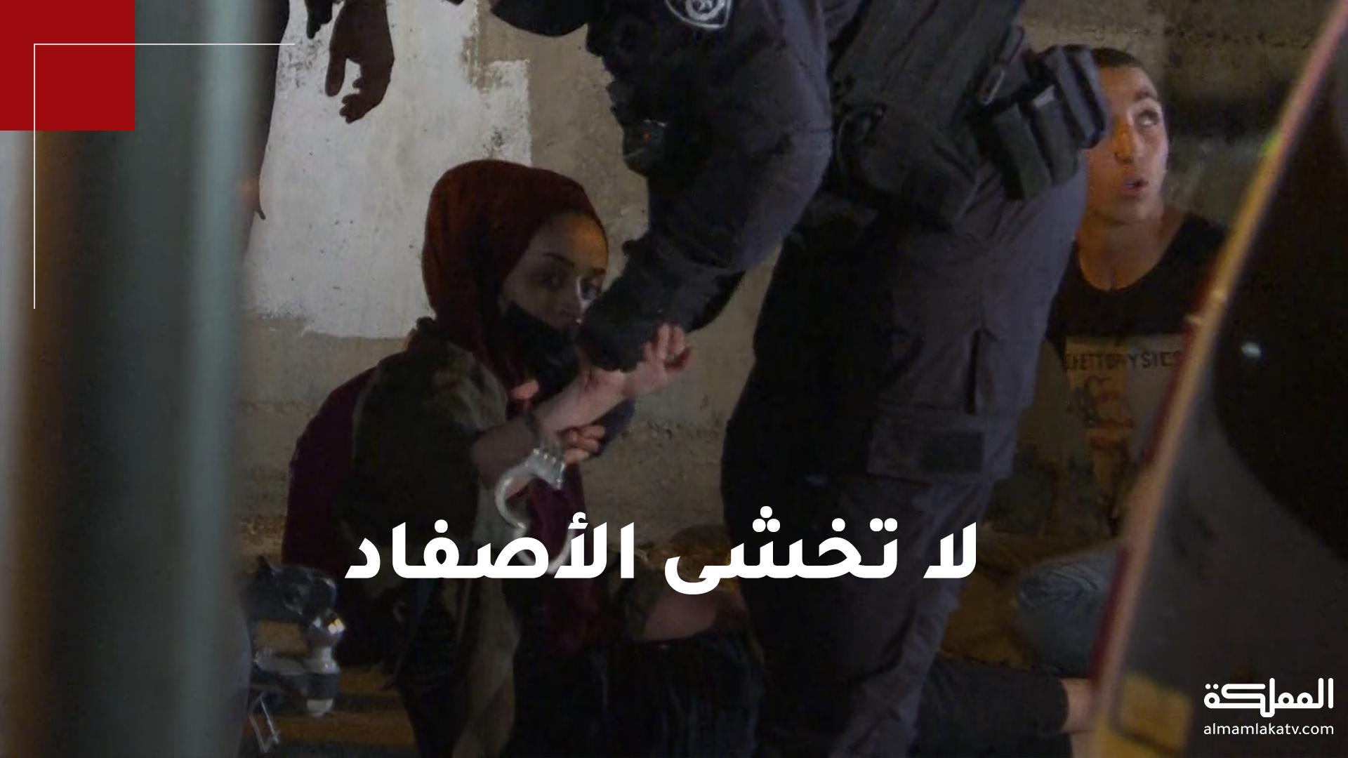الاحتلال يعتدي ويعتقل الشابة الفلسطينية، مريم العفيفي، ومواجهتها للحظة اعتقالها بابتسامة وشجاعة على