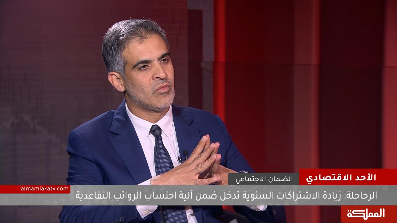 13600 دينار أعلى راتب تقاعدي في الأردن