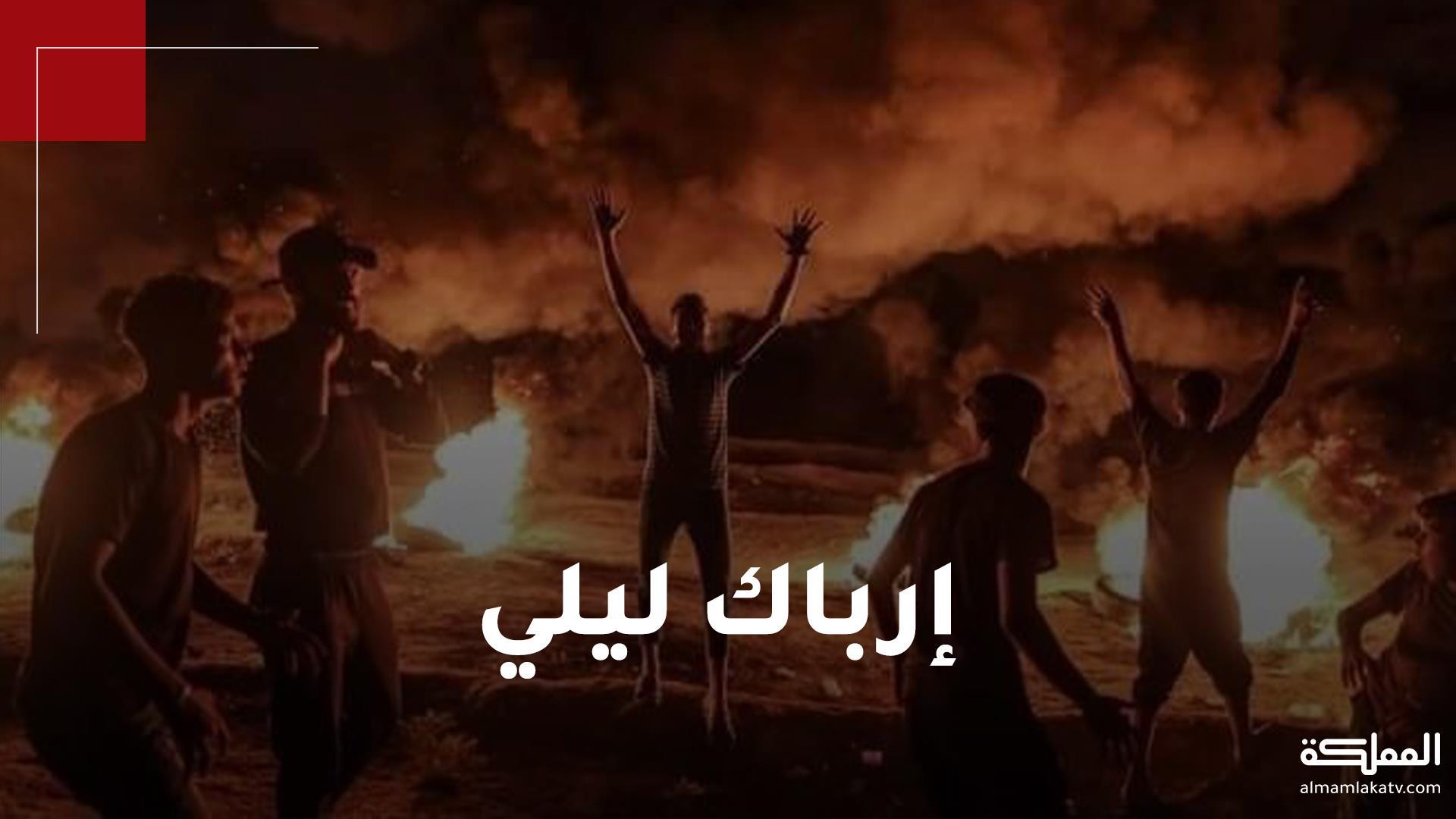 """""""الإرباك الليلي"""".. أسلوب جديد يتبعه الفلسطينيون لمقاومة الاستيطان وجرائم الاحتلال"""