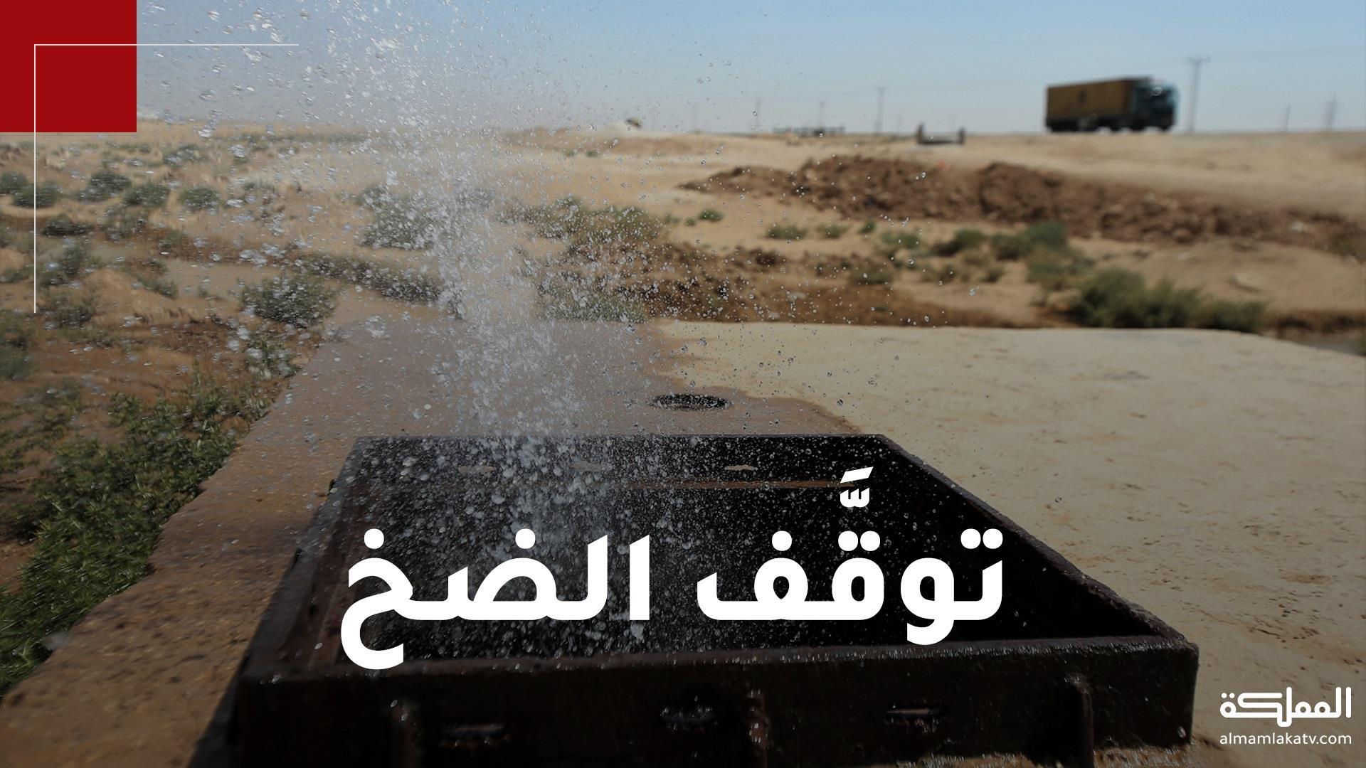 خطوط الديسي تجف 5 أيام .. أعمال صيانة توقف ضخ المياه إلى أكثر من 100 منطقة في عمّان و الزرقاء