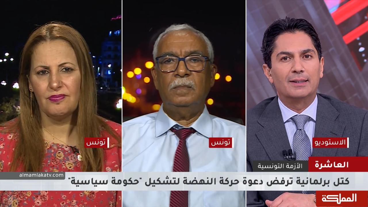حزب النهضة التونسي يدعو إلى تشكيل حكومة سياسية