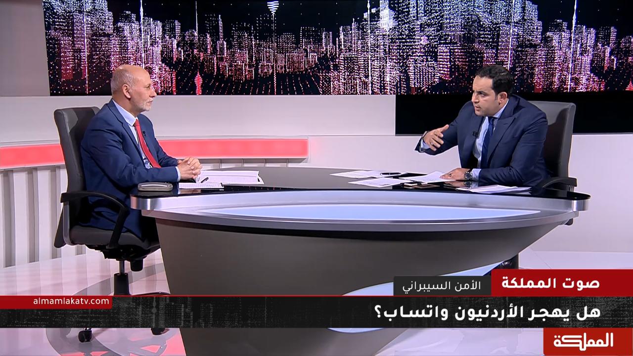 صوت المملكة | هل يهجـر الأردنيون واتسـاب؟