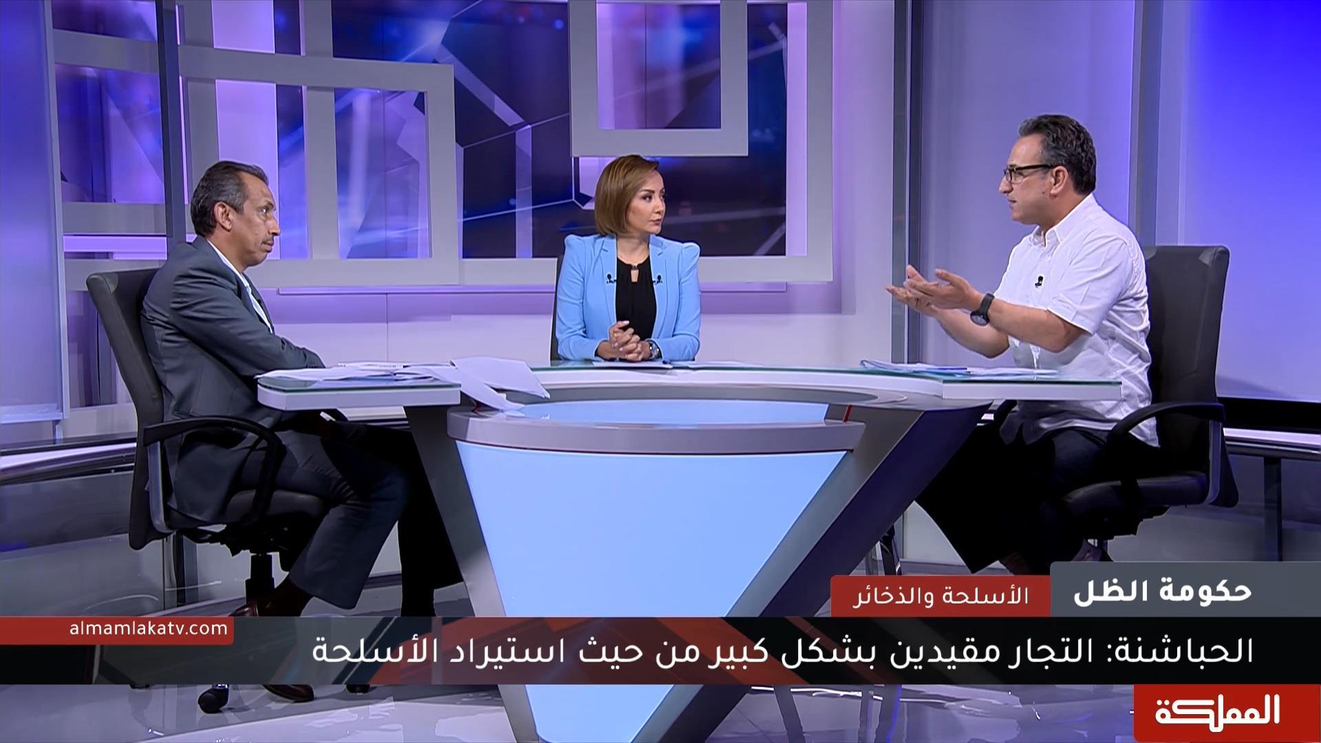 حكومة الظل | تنظيم سلاح الأردنيين... آليات التطبيق