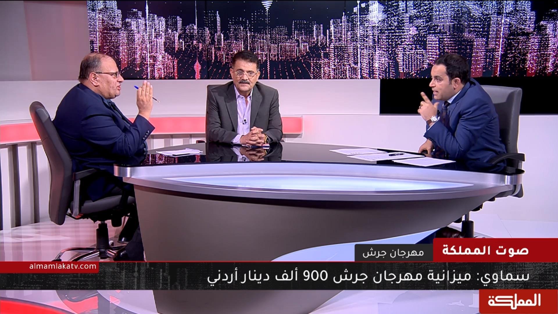 صوت المملكة | أين المثقف والفنان الأردني؟