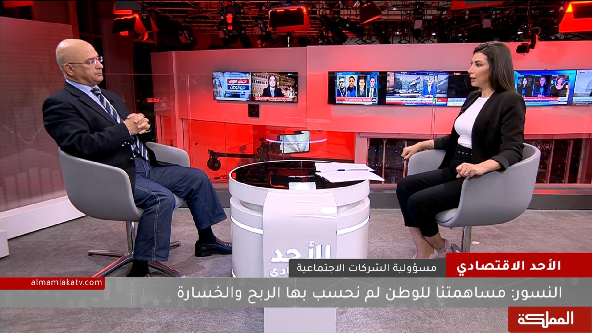 الأحد االاقتصادي | دور رأس المال في الأزمة التي يمر بها الأردن