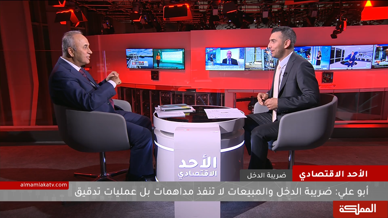 أبو علي: أكبر قضية تدقيق ضريبي موجودة في المحكمة إلى الآن بلغت 110 مليون دينار