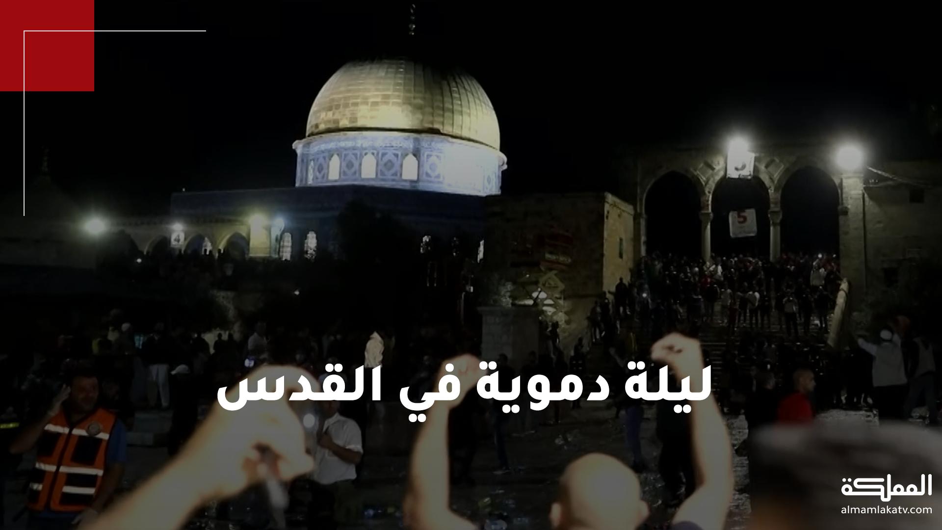 في آخر جمعة من شهر رمضان.. اعتداء همجي على المقدسيين وإصابات بالعشرات في صفوف الفلسطينيين