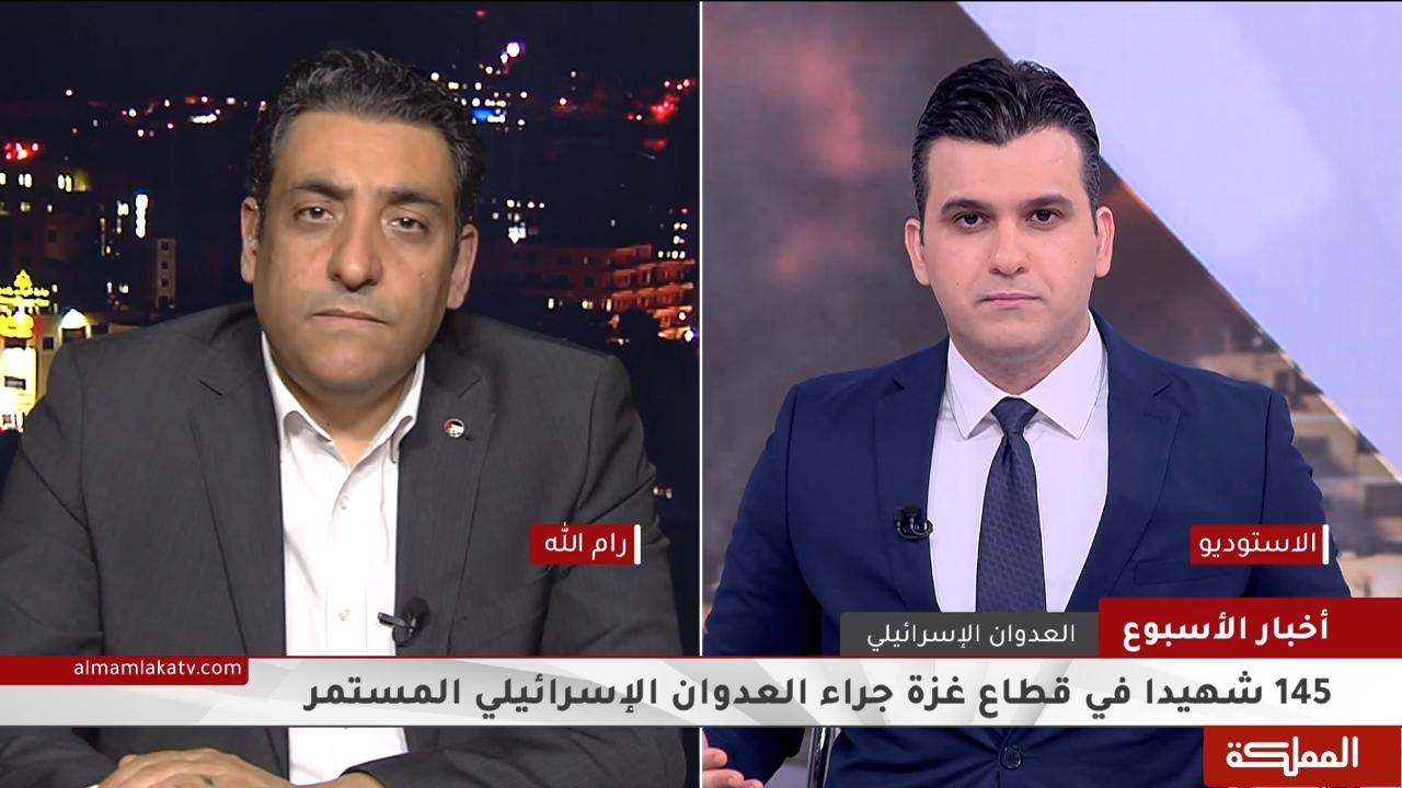 أخبار الأسبوع   القسام ترفع الحظر عن تل أبيب حتى الـ 12 ليلا والجهود الدولية تفشل بردع الاحتلال