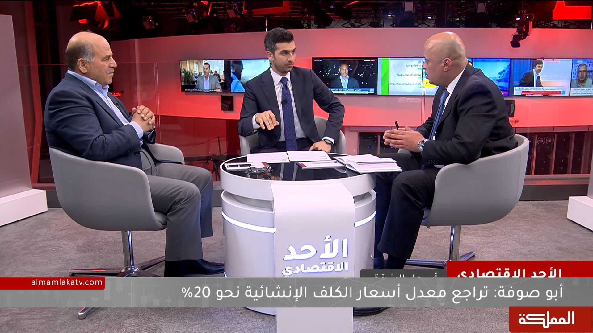 الأحد الاقتصادي   أسعار الشقق في الأردن، الكلف والمبررات