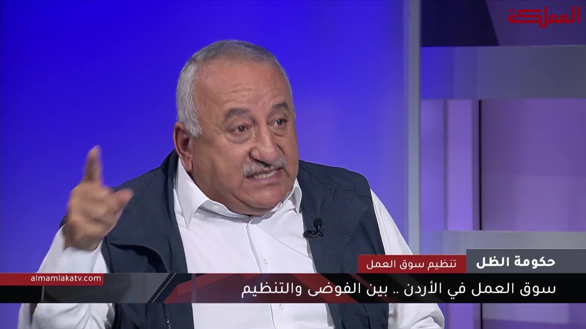 حكومة الظل | تنظيم سوق العمل الأردني