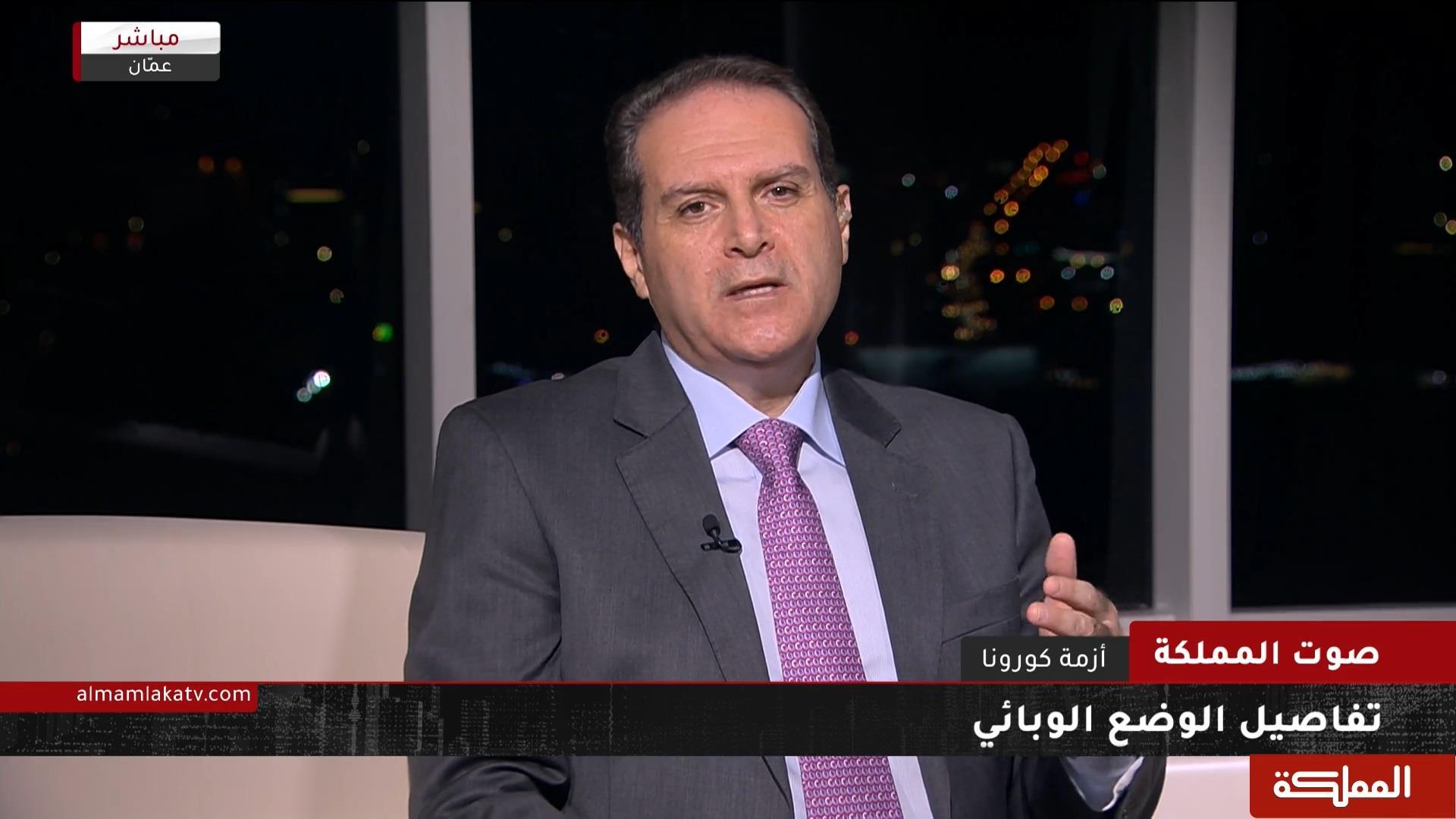 صوت المملكة | تفاصيل الوضع الوبائي في الأردن