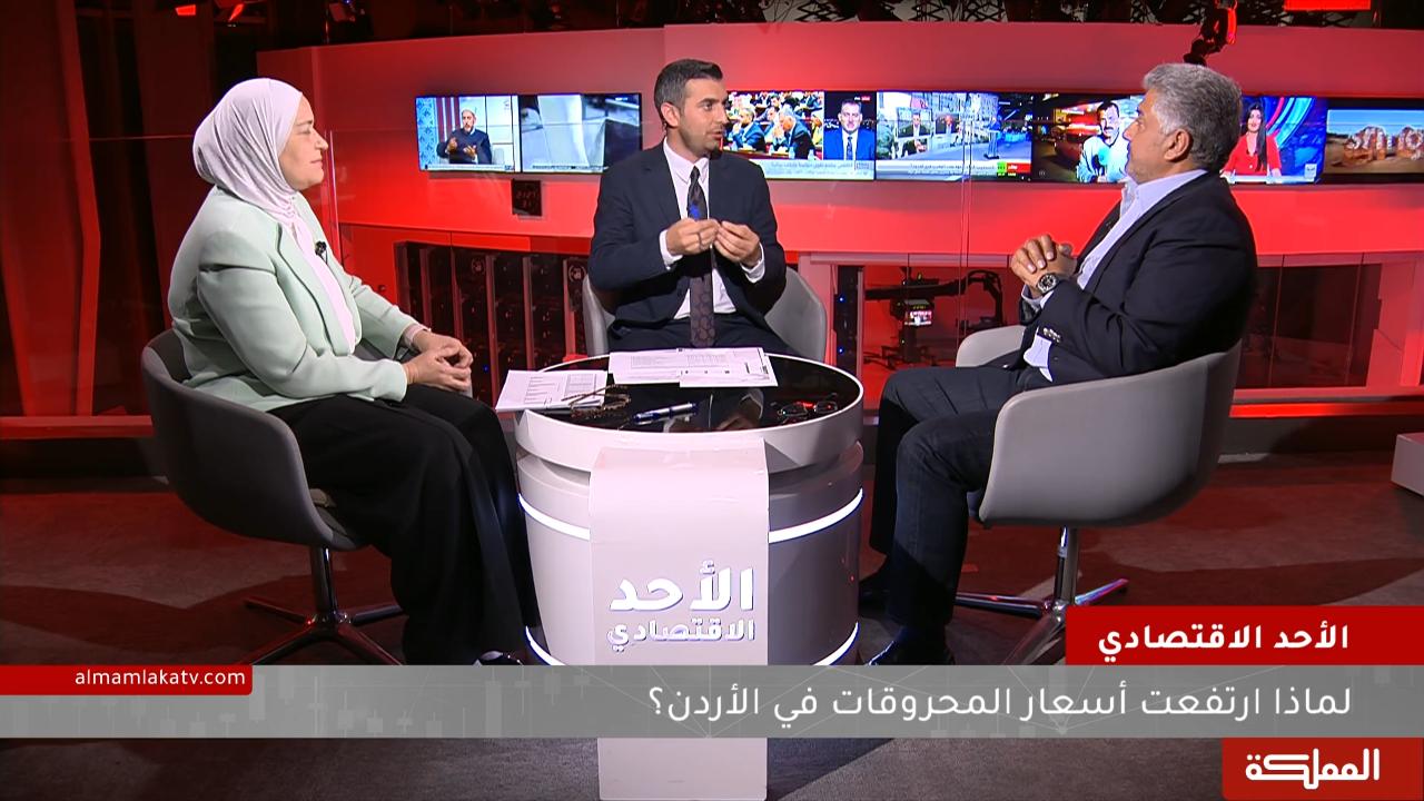 أماني العزام تشرح سبب ارتفاع المشتقات النفطية في الأردن.. لكن؛ ما علاقة خام برنت بالتسعيرة؟