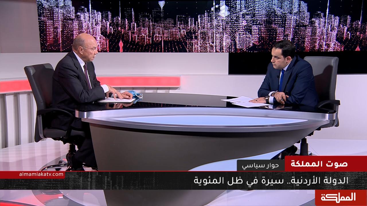 صوت المملكة | الدولة الأردنية.. سيرة في ظل المئوية