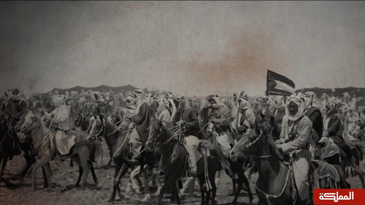 وثائقي | مئوية وطن - الحلقة الثانية