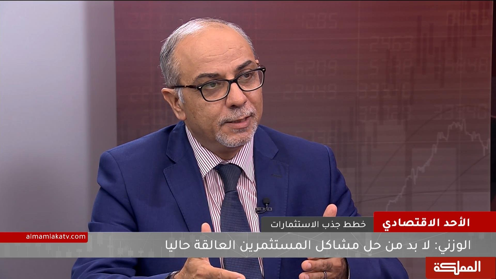 الأحد الاقتصادي   خطط جذب الاستثمار إلى الأردن