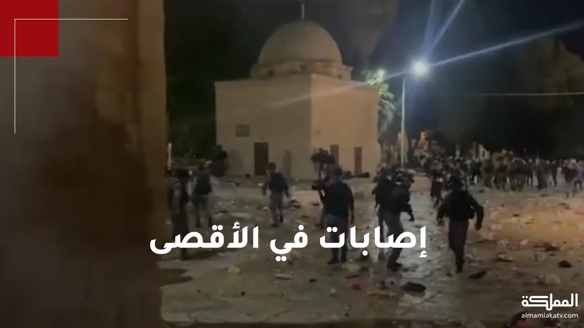 مواجهات في المسجد الأقصى في العاصمة الفلسطينية القدس بين الفلسطينيين وقوات الاحتلال الإسرائيلي