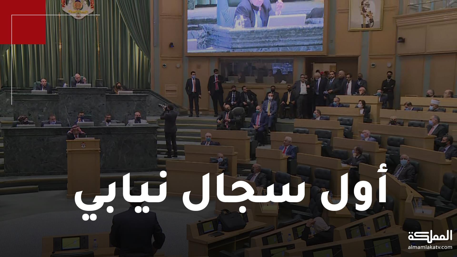 """مصطلح """"مجلس ديكور"""" يتسبب بأول سجال نيابي تحت قبة مجلس النواب 19 .. ما الذي جرى"""