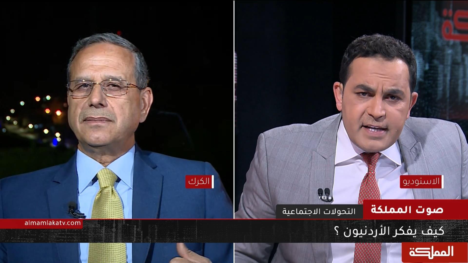 صوت المملكة | كيف يفكر الأردنيون ؟