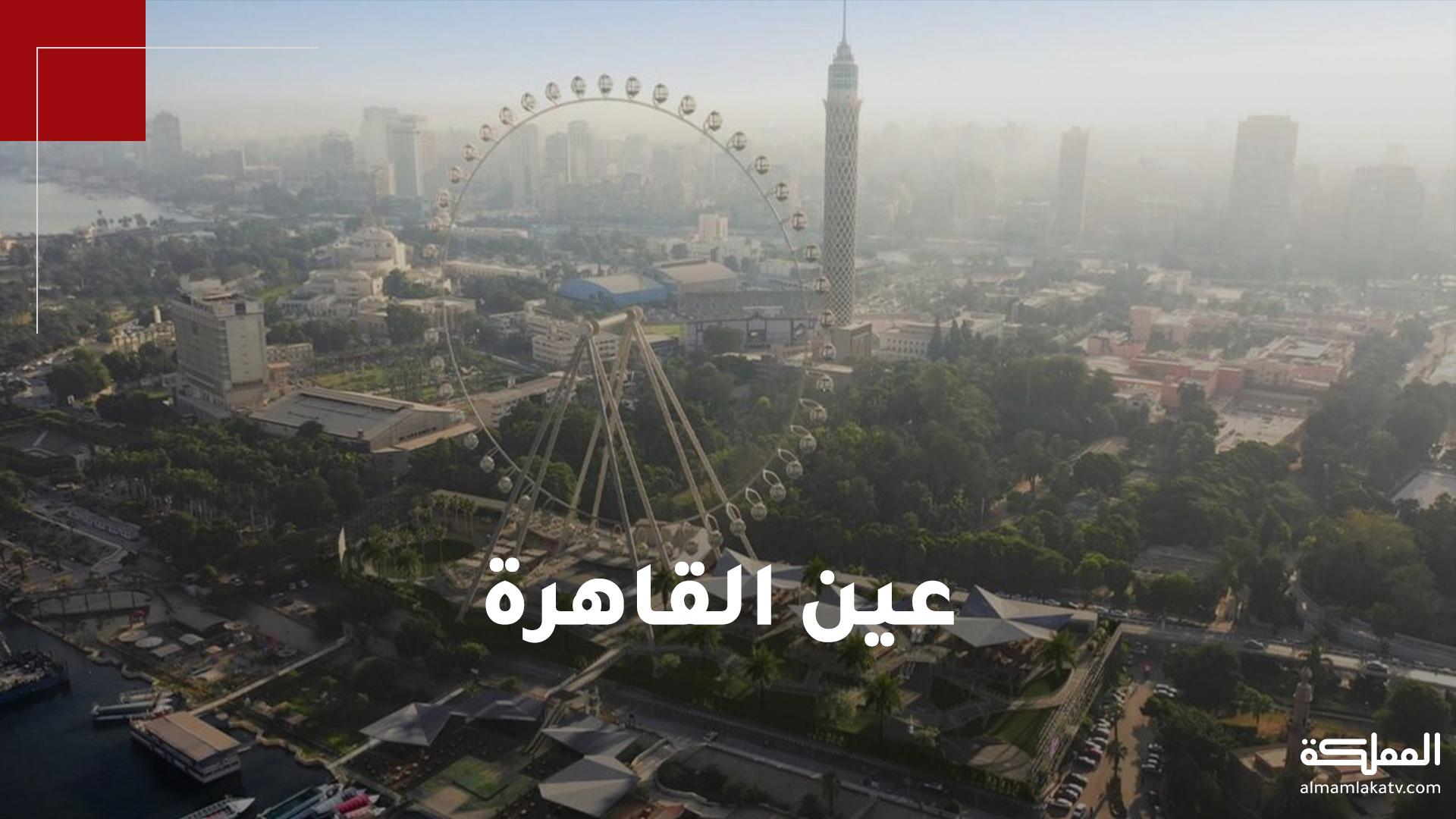مشروع سياحي ضخم في القاهرة على ارتفاع 120 مترا بإطلالة على النيل ورؤية تصل لمسافة 50 كم