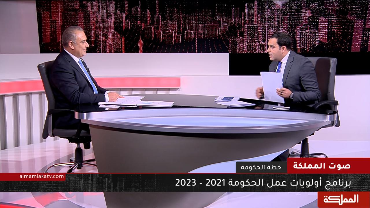 أرقام صادمة حول نسب الفقر والبطالة في الأردن