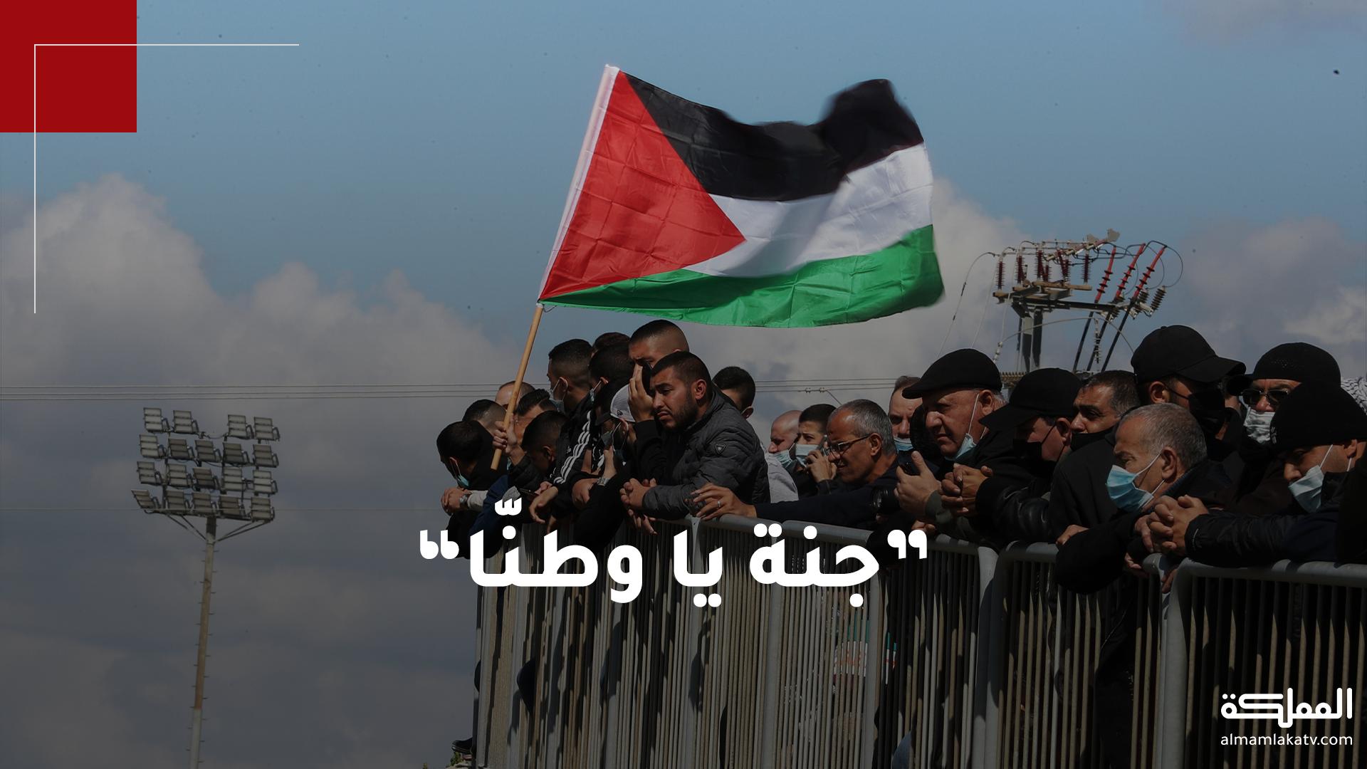 تظاهرات في بلدة أم الفحم تنديدا بانتشار الجريمة وتقاعس الشرطة في المناطق العربية داخل الخط الأخضر