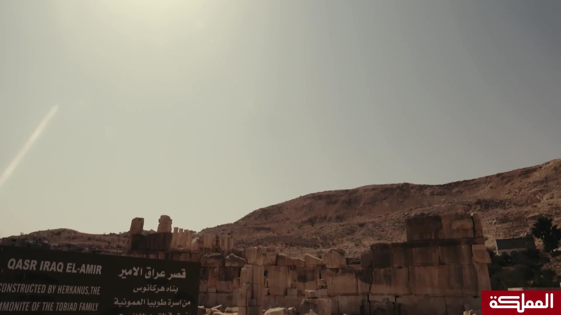 بوح القرى   قرية عراق الأمير