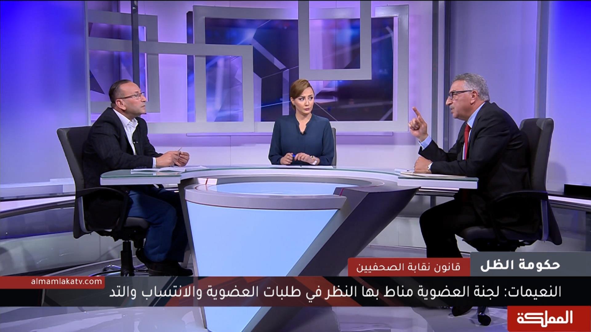 حكومة الظل | توصيات ومطالبات بتعديل قانون نقابة الصحافيين