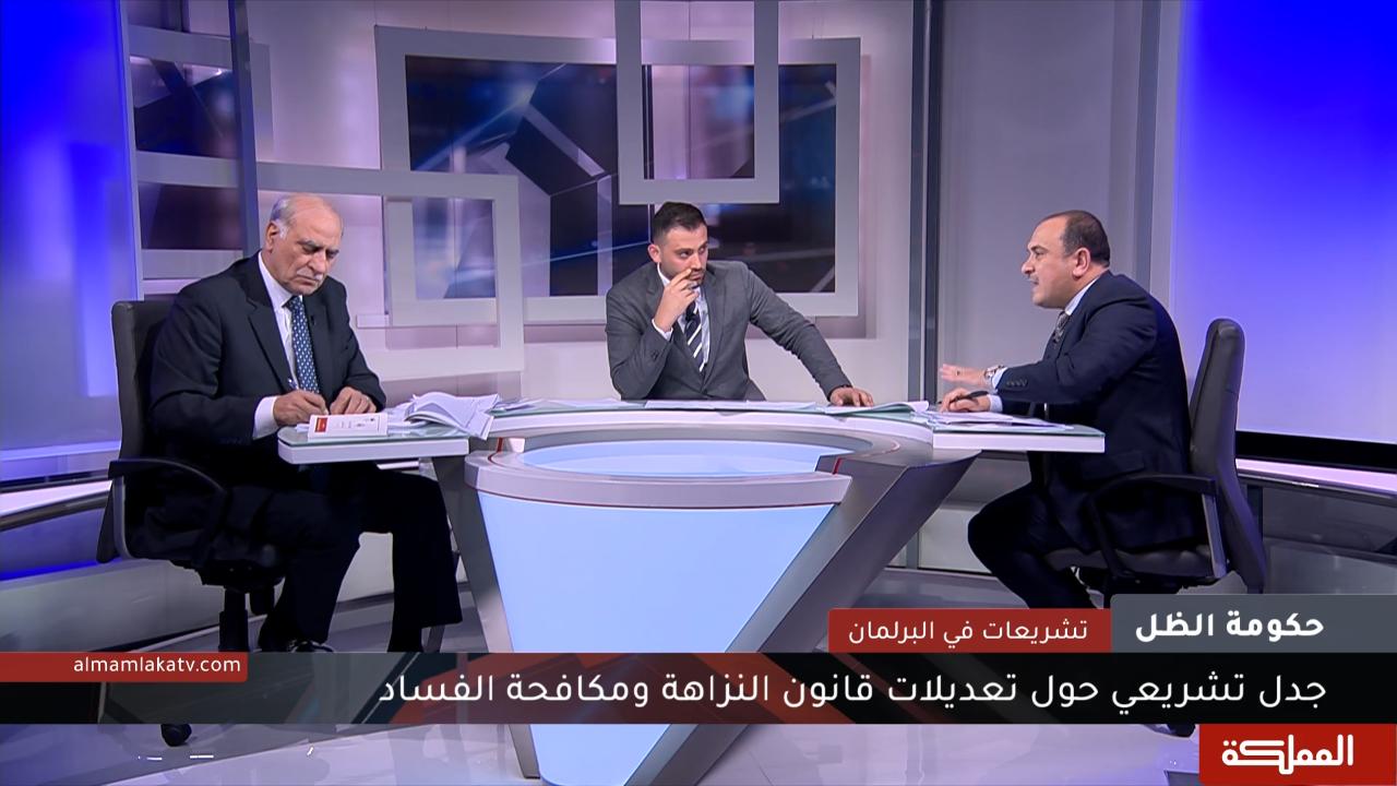 حكومة الظل | جدل تشريعي حول تعديلات مشروع قانون النزاهة ومكافحة الفساد