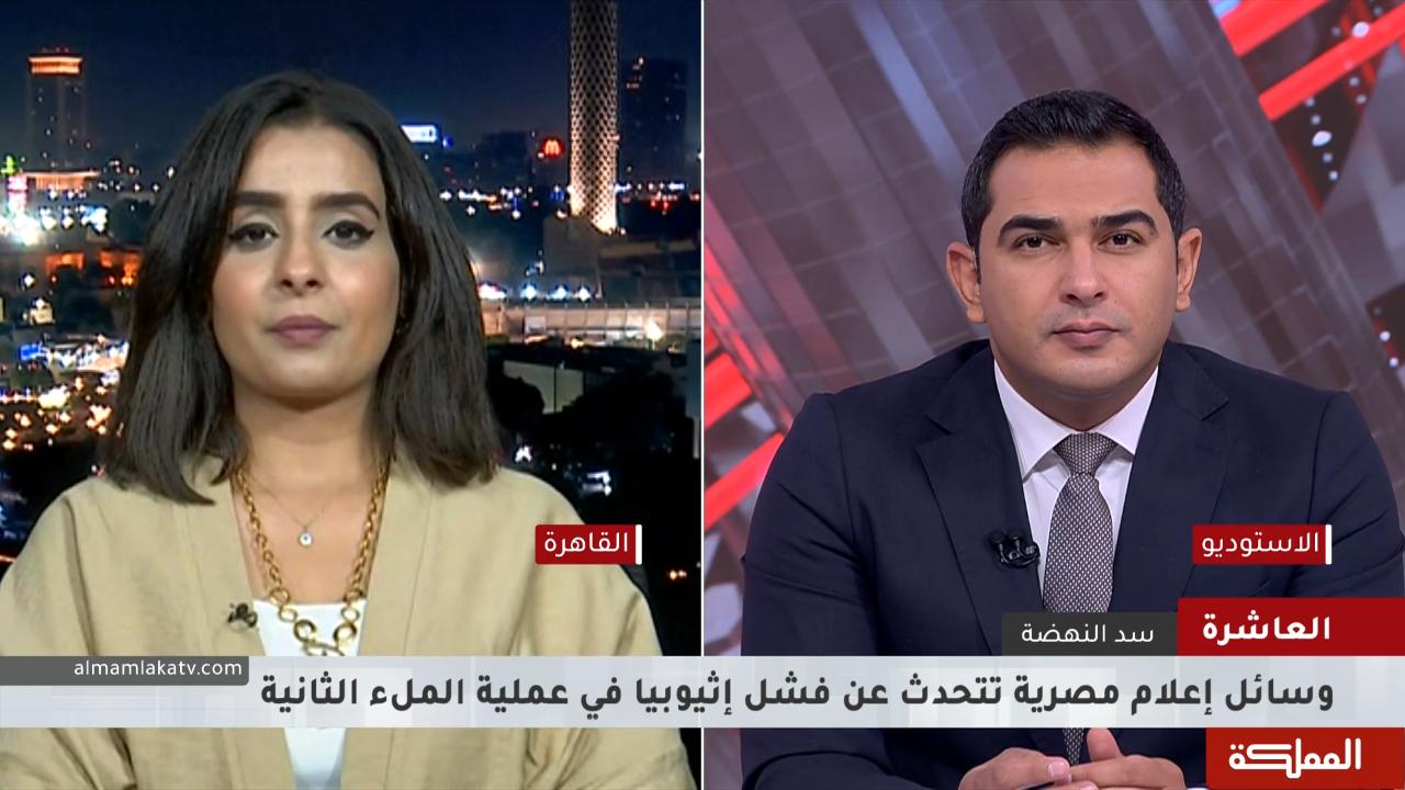 التعبئة الثانية لسد النهضة وخيارات القاهرة والخرطوم