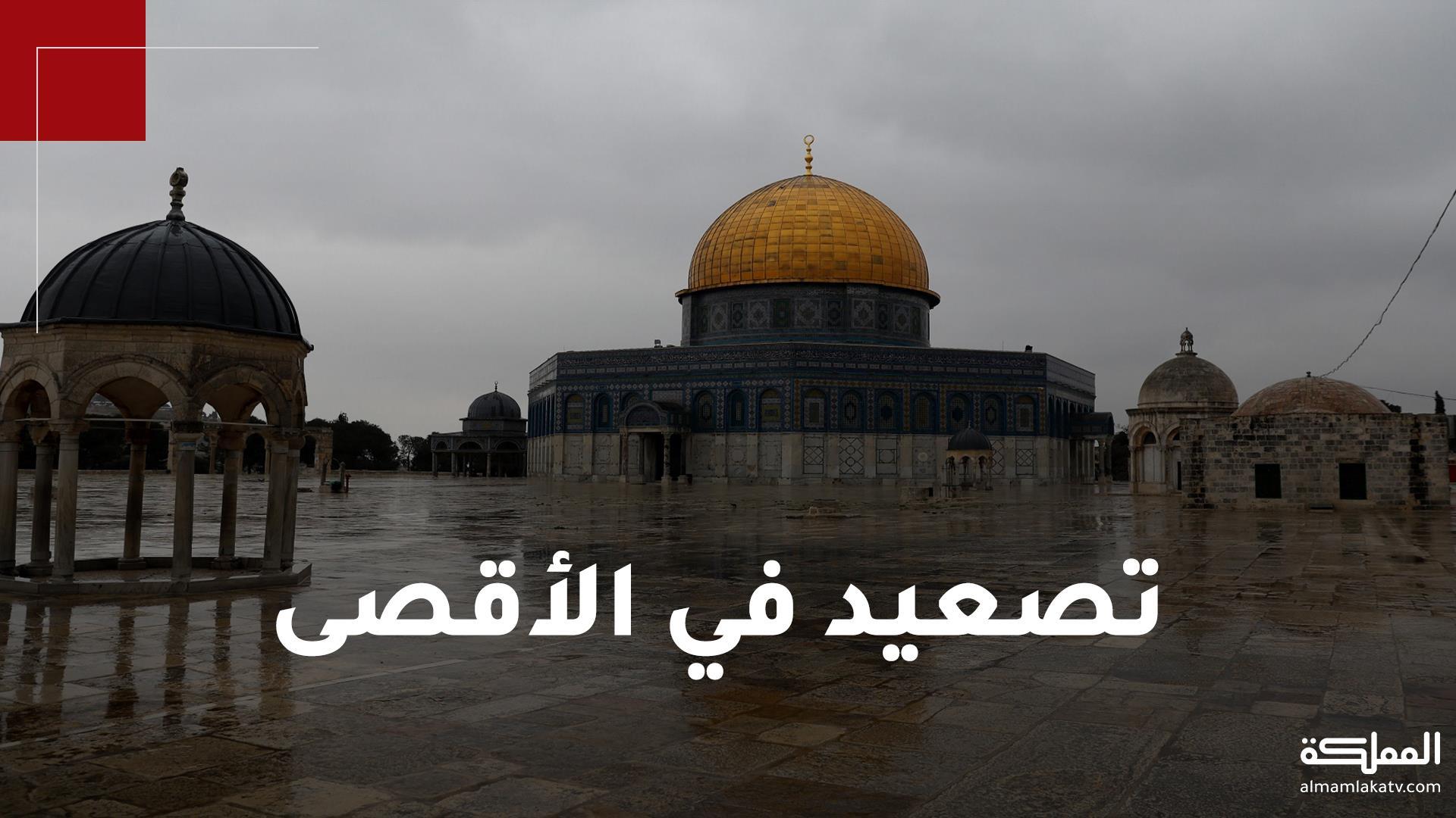 تعطيل لأعمال الترميم ..سلطات الاحتلال الإسرائيلي في تصعيد مستمر لانتهكاتها في المسجد الأقصى