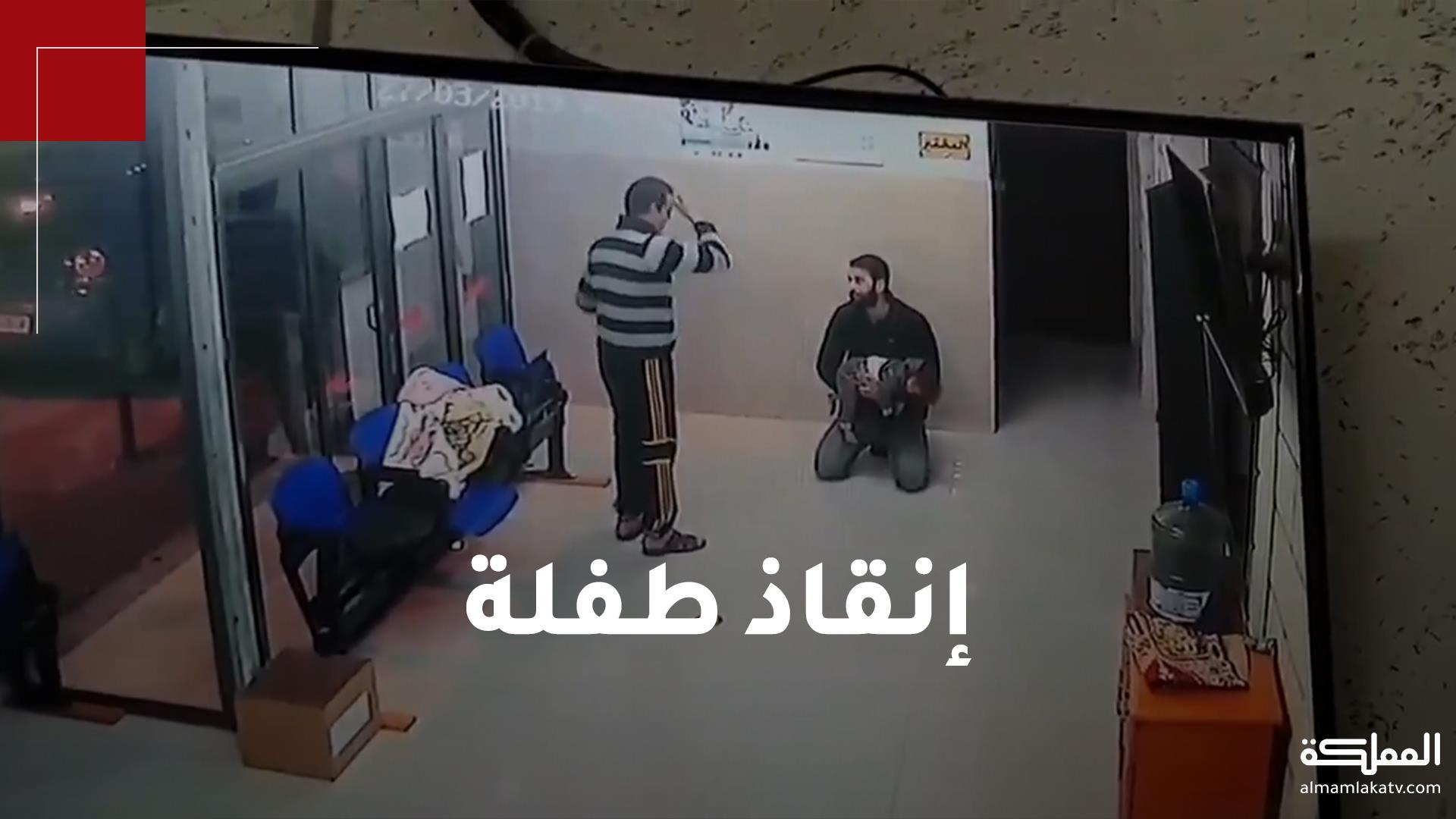 لحظات عصيبة.. طبيب فلسطيني يتغلب على صدمته وينقذ طفلة تعرضت للاختناق وسط انهيار والديها