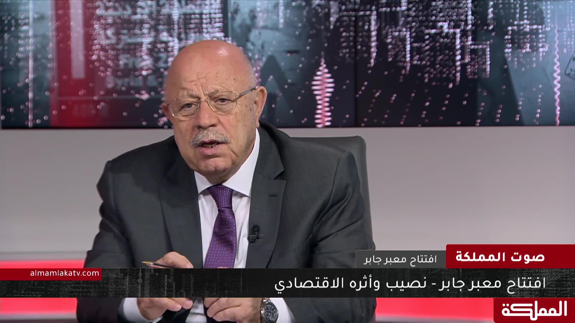 صوت المملكة   افتتاح معبر جابر نصيب وأثره الاقتصادي