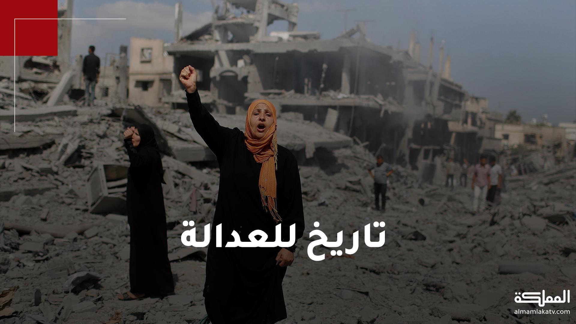 """لماذا أثار قرار """"الجنائية الدولية"""" غضب الاحتلال الإسرائيلي؟"""