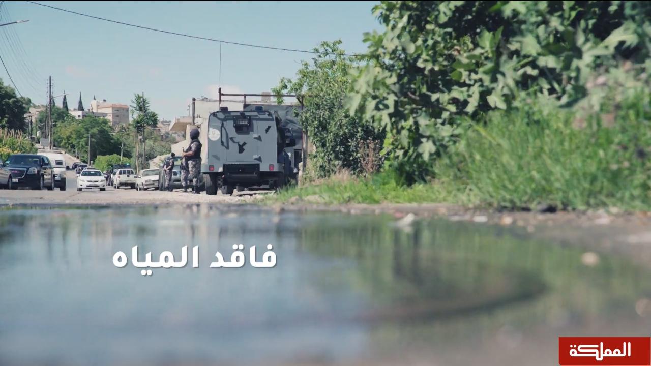 وثائقي   خفايا ظاهرة فاقد المياه في الأردن