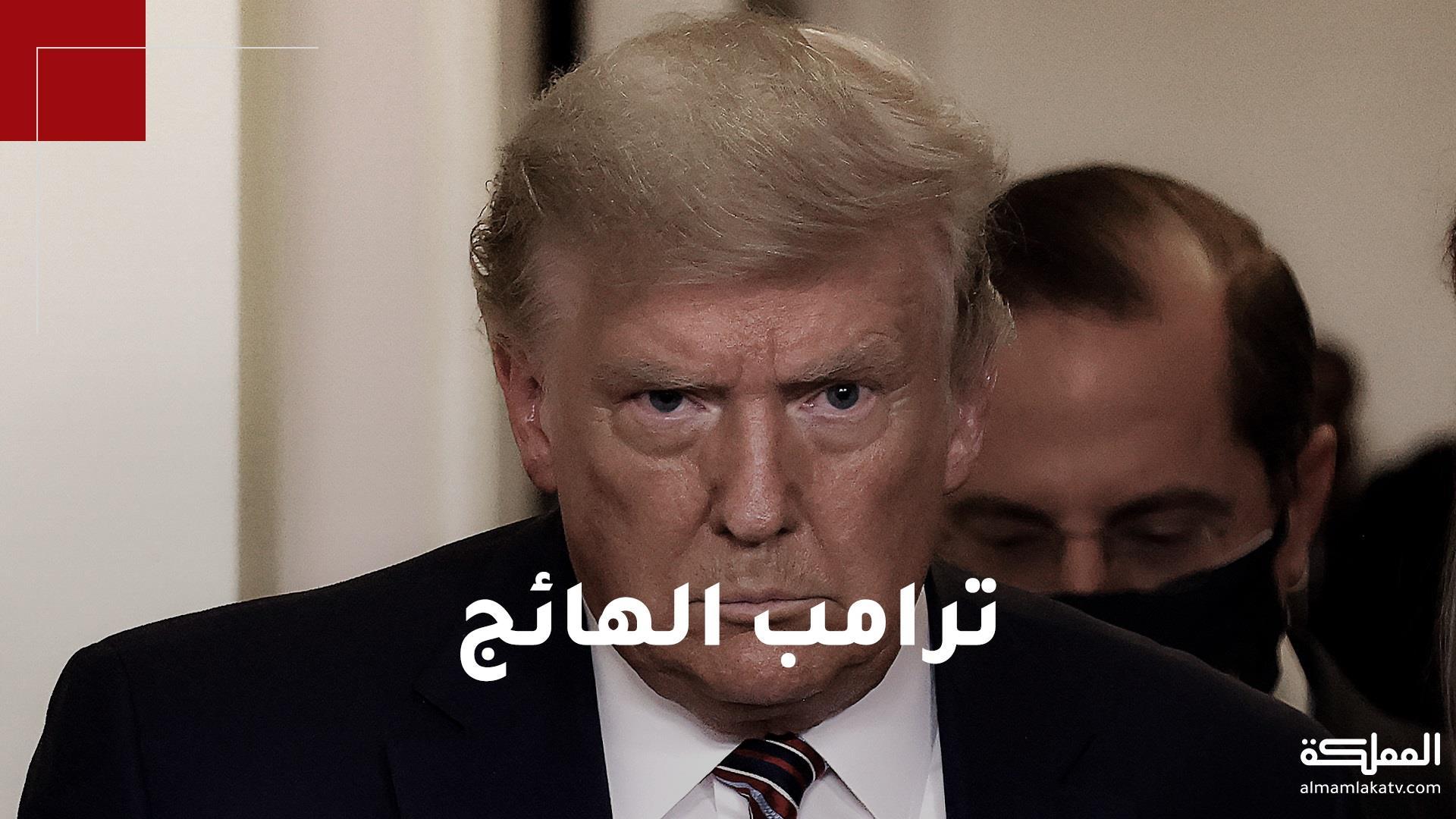 لقد فزت، لقد فزت.. كلمات يرددها ترامب في البيت الأبيض