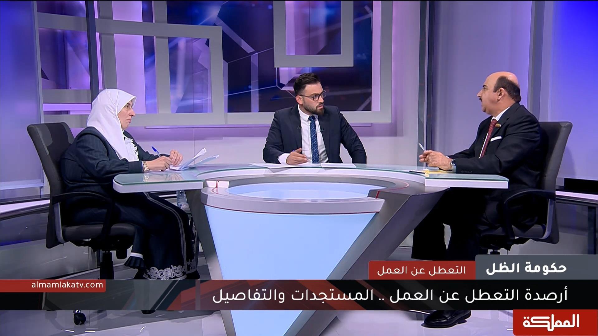 حكومة الظل | أرصدة التعطل عن العمل ... المستجدات والتفاصيل