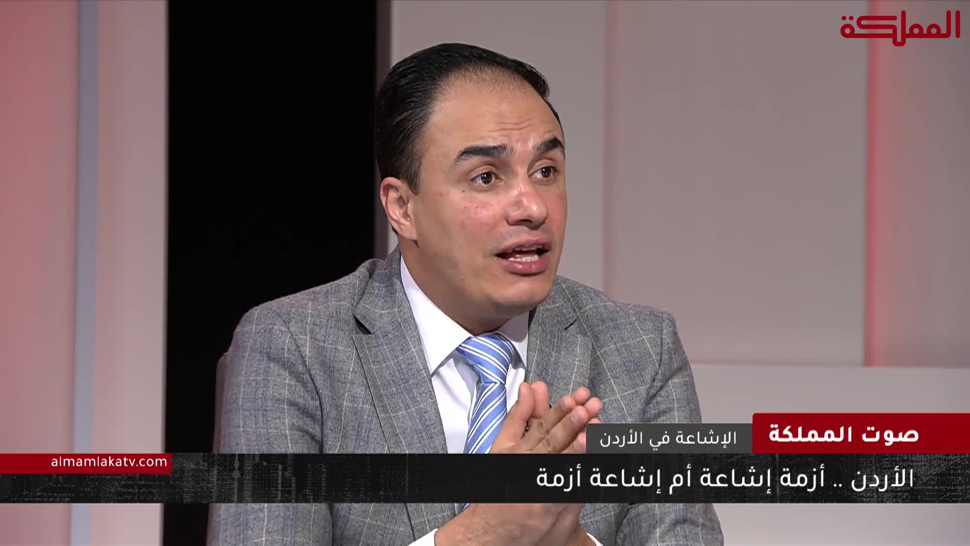 صوت المملكة | الأردن ... أزمة إشاعة أم إشاعة أزمة
