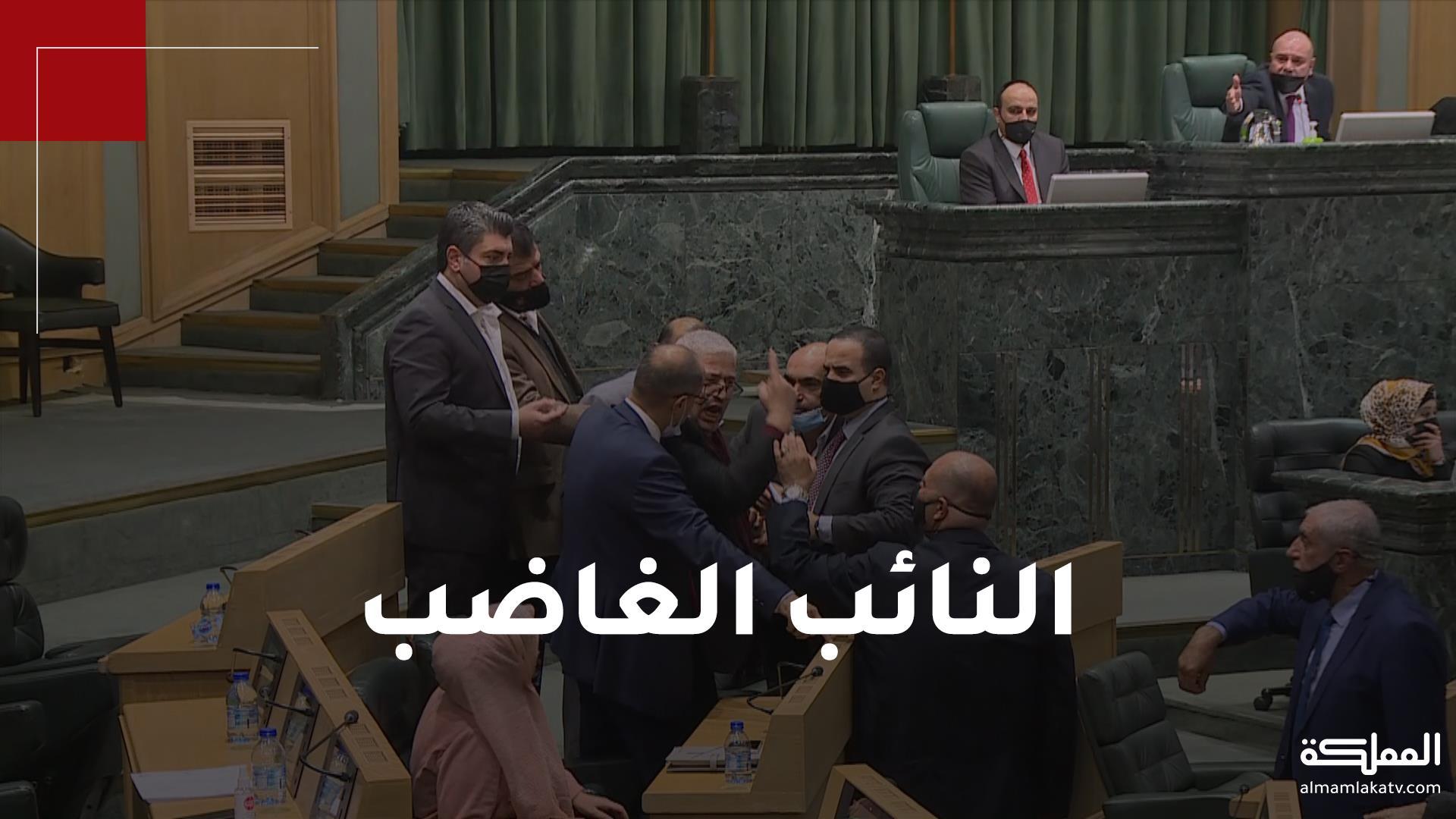 النائب علي الطراونة ينسحب من جلسة تشريعية بعد سجال مع رئيس المجلس