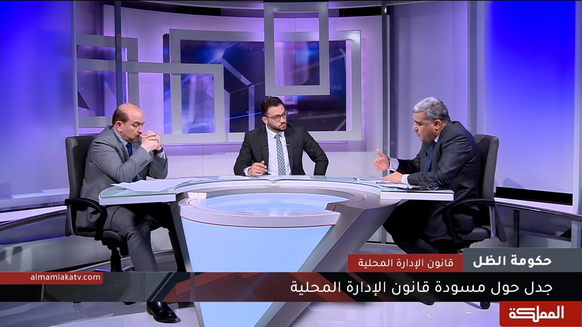 حكومة الظل   جدل تشريعي حول مسودة قانون الإدارة المحلية