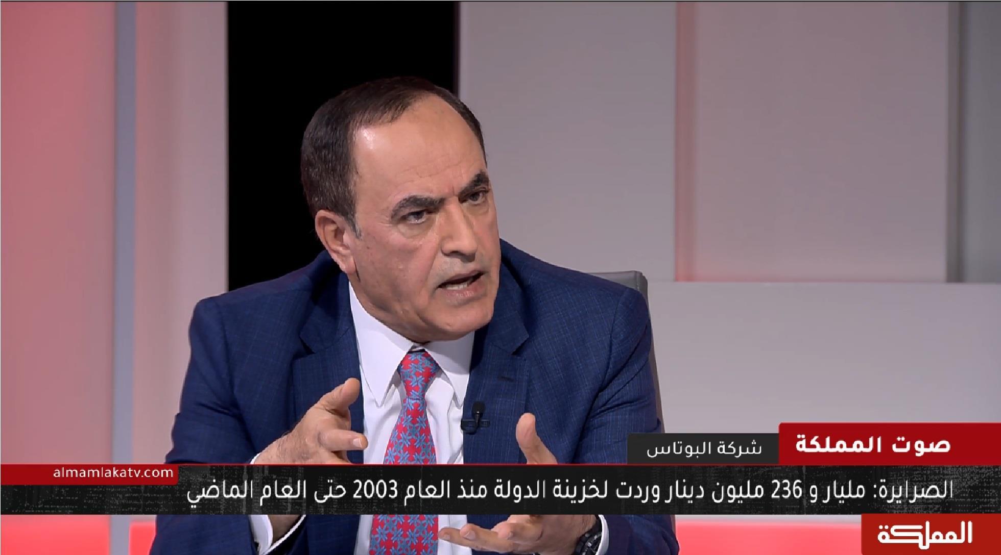 صوت المملكة | البوتاس العربية ... أرقام وحقائق