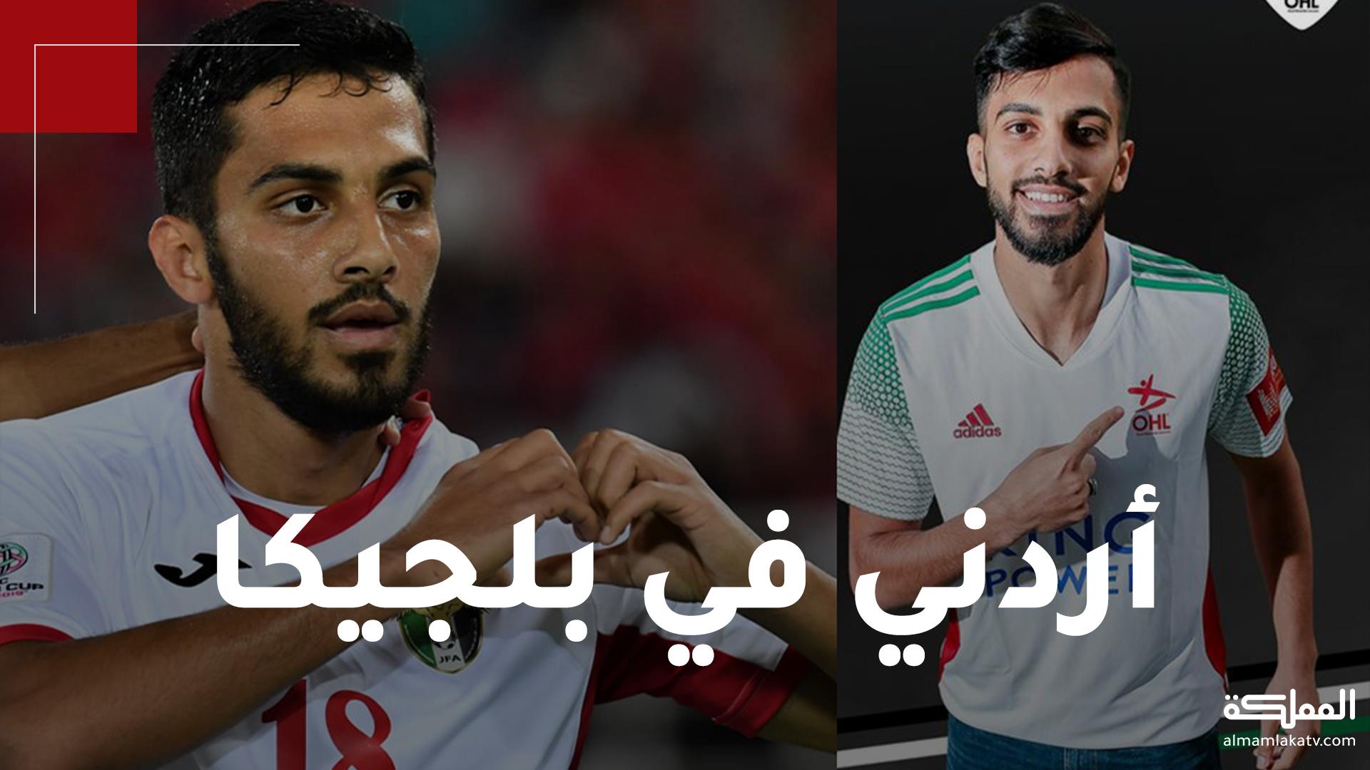"""تعليقات الأردنيين تكتسح حساب نادي """"آود هيفرلي لوفين"""" البلجيكي في فيسبوك"""