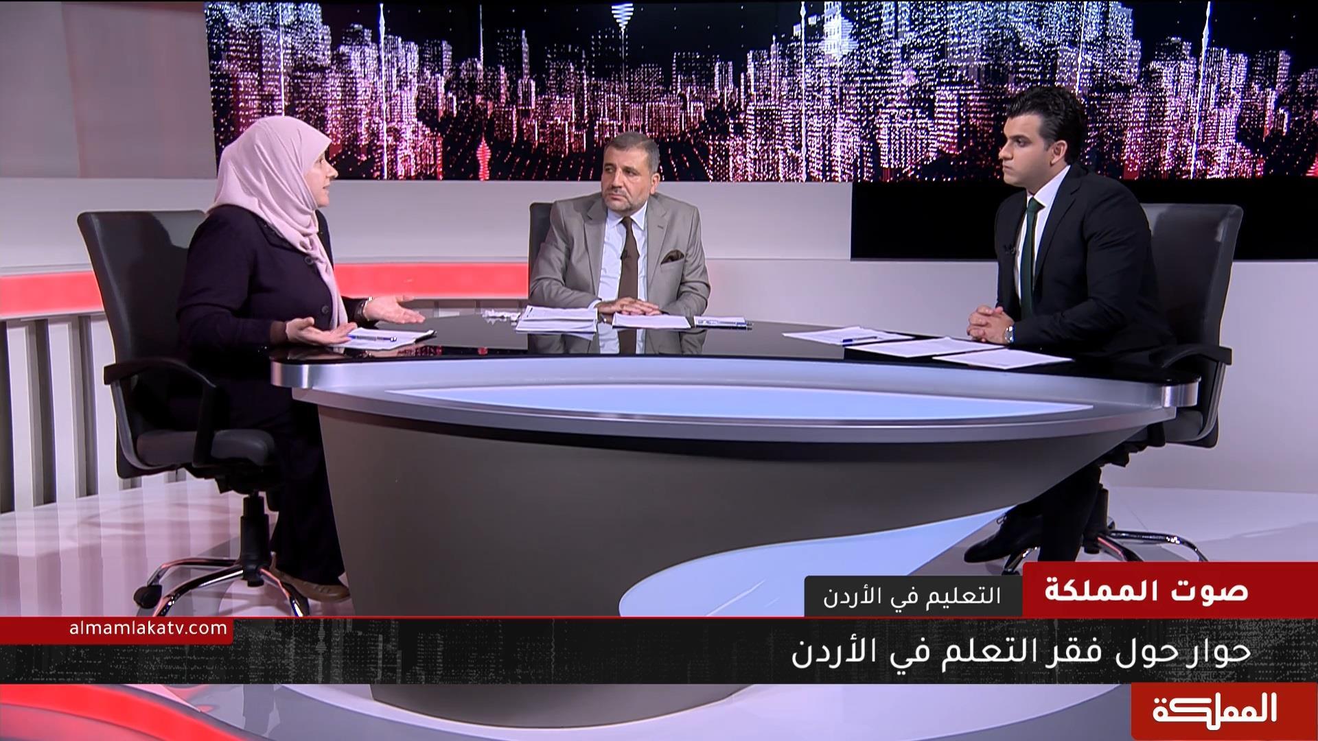 صوت المملكة | حوار حول فقر التعلم في الأردن