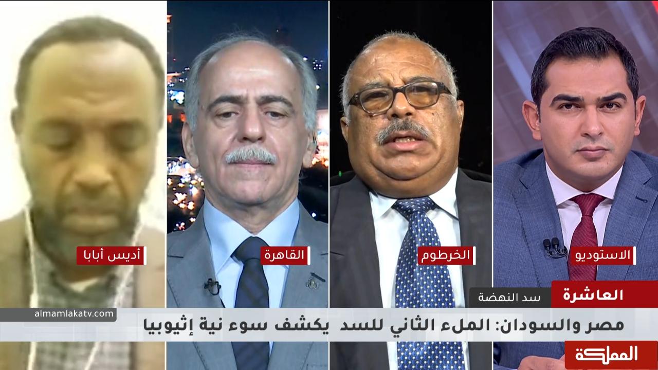 تطورات سد النهضة وجلسة الخميس في مجلس الأمن