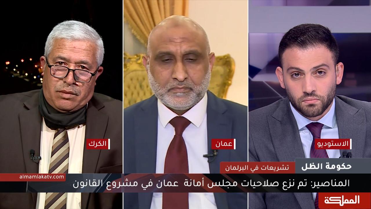 حكومة الظل | جدل تشريعي حول مشروع قانون أمانة عمان