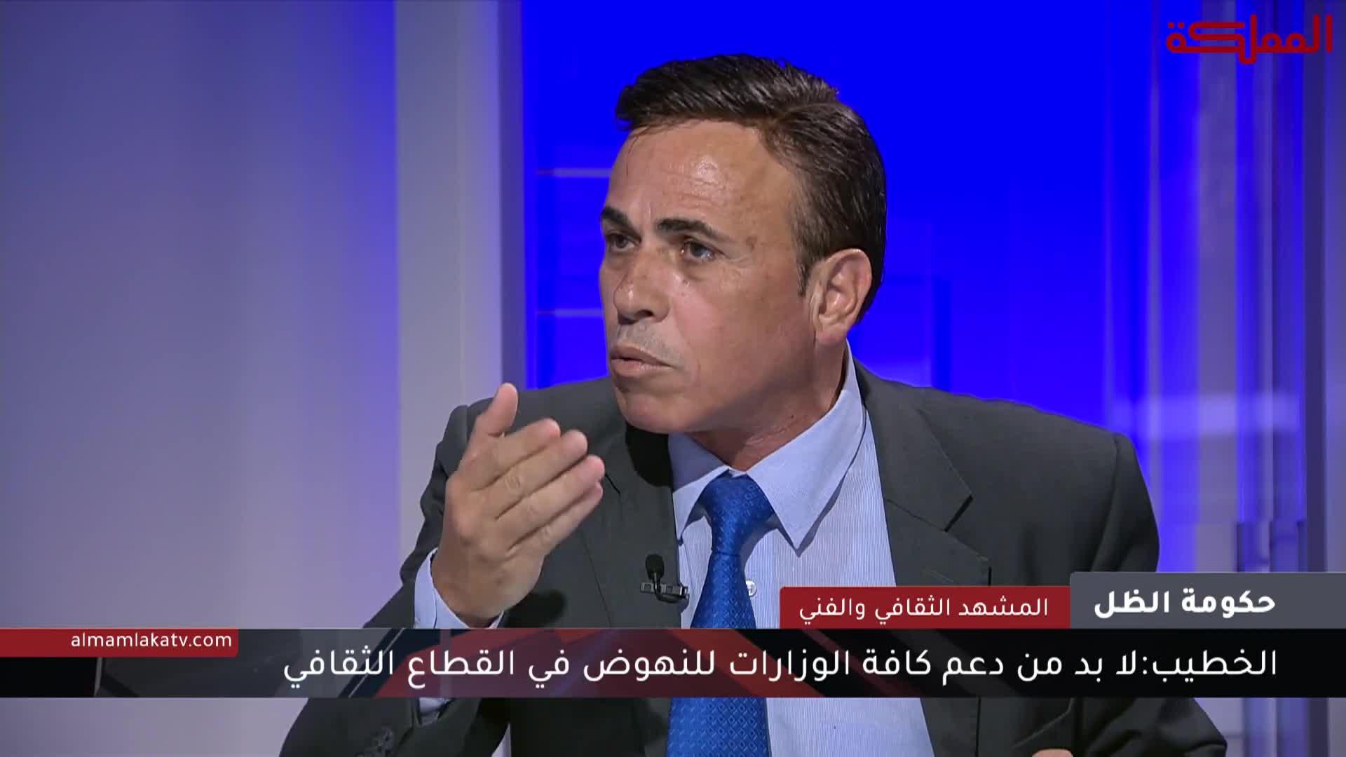 حكومة الظل | المشهد الثقافي في الأردن ... الأزمة وآفاق التنمية