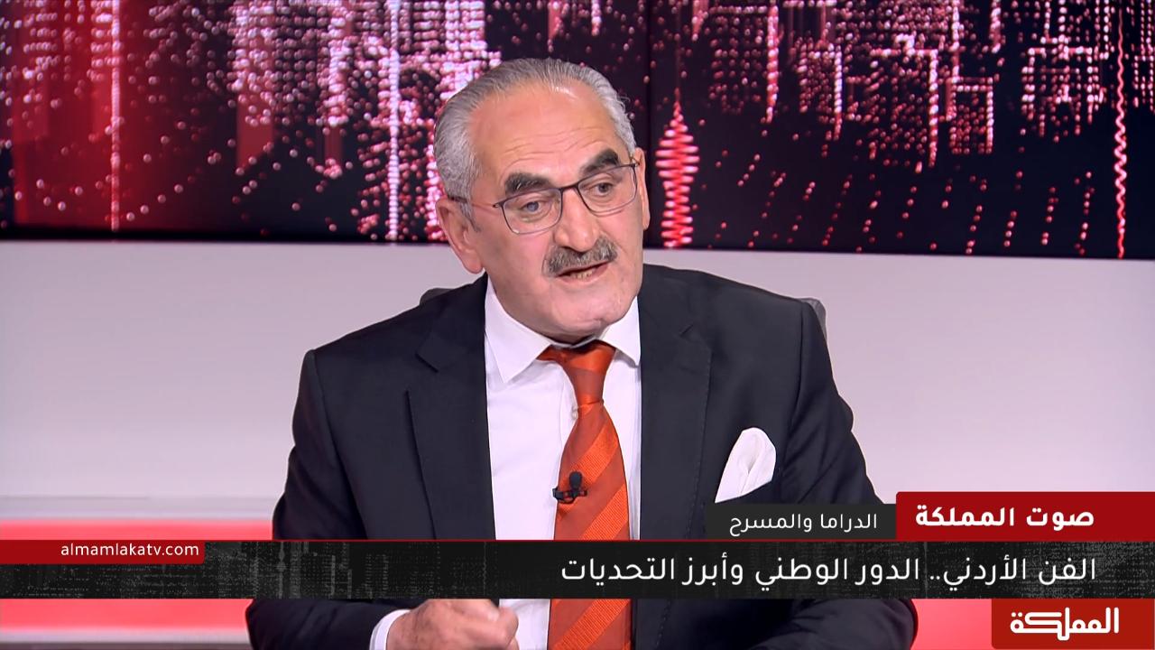 صوت المملكة | الفن الأردني .. الدور الوطني وأبرز التحديات؟